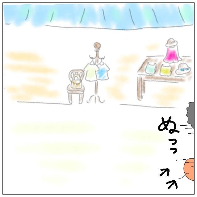 f:id:nakanomaruko:20190802220221j:plain
