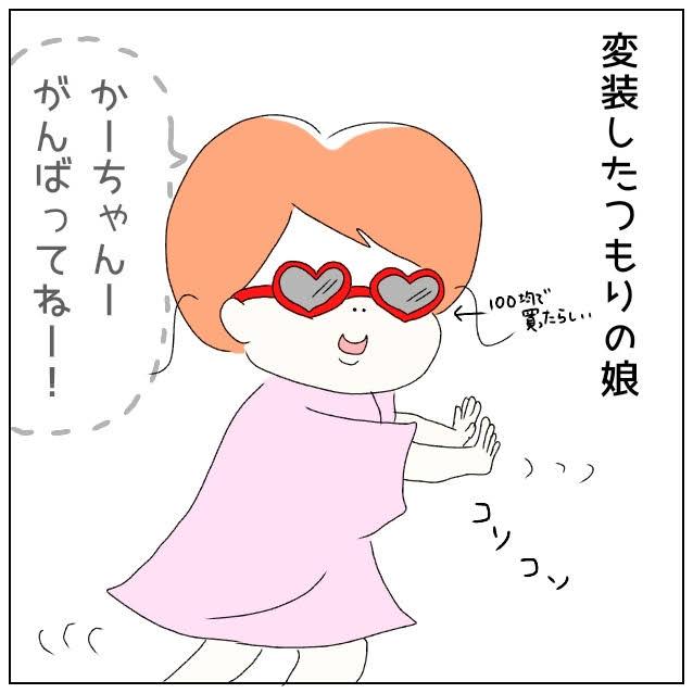 f:id:nakanomaruko:20190802220230j:plain