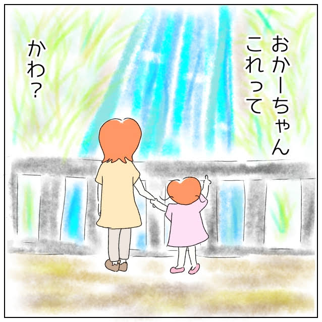 f:id:nakanomaruko:20190807235249j:plain