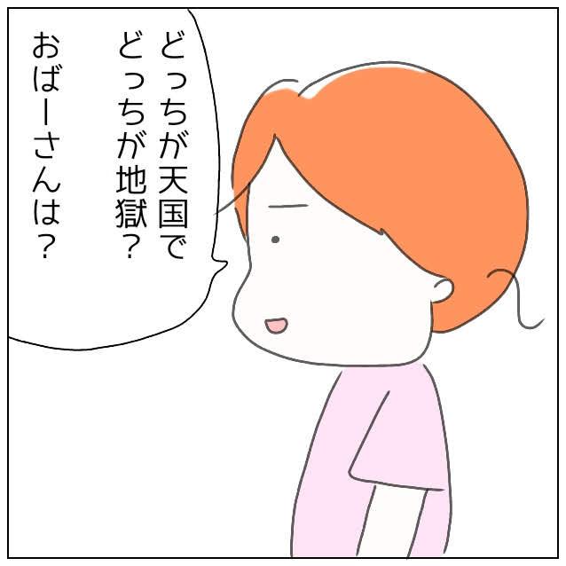 f:id:nakanomaruko:20190807235259j:plain