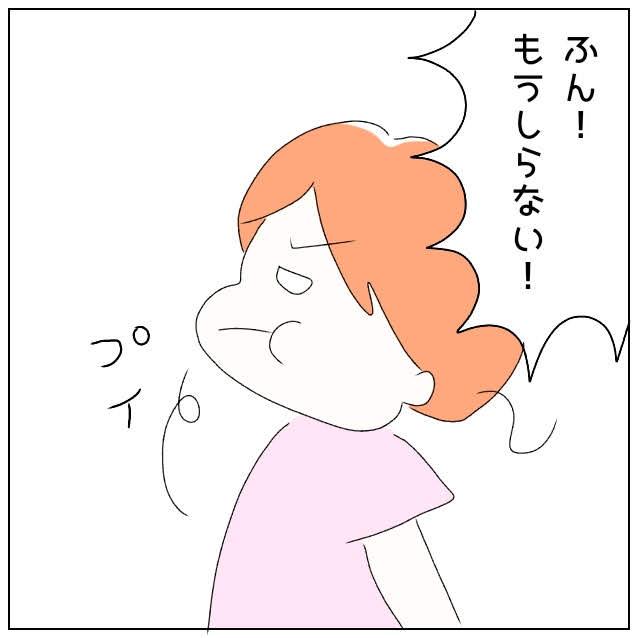 f:id:nakanomaruko:20190808205442j:plain