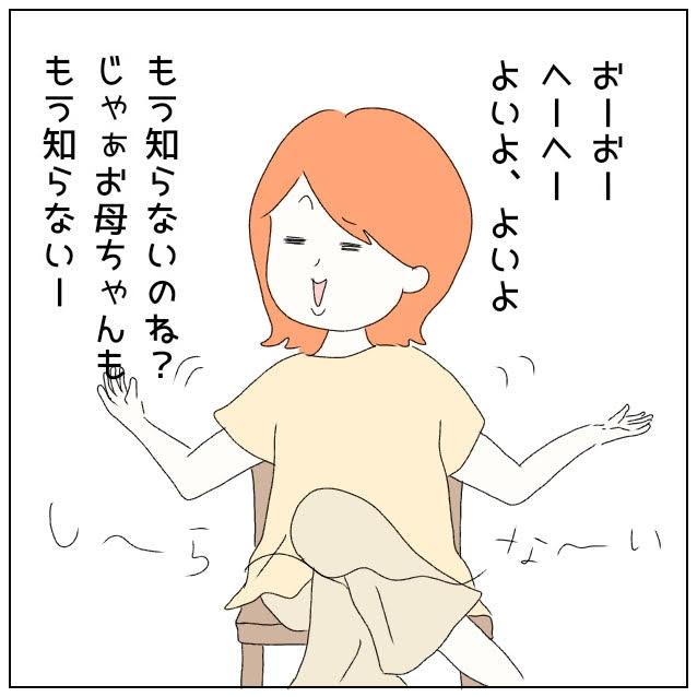 f:id:nakanomaruko:20190808205450j:plain