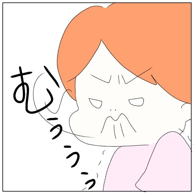 f:id:nakanomaruko:20190808205456j:plain