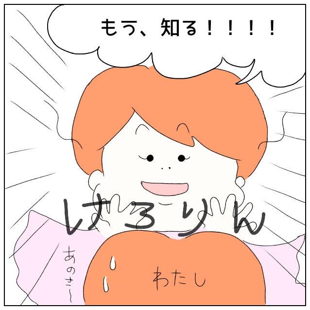 f:id:nakanomaruko:20190808205459j:plain
