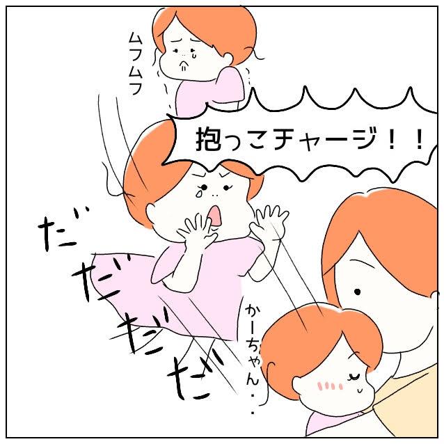 f:id:nakanomaruko:20190810230703j:plain