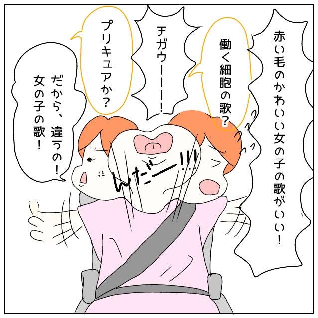 f:id:nakanomaruko:20190821020112j:plain