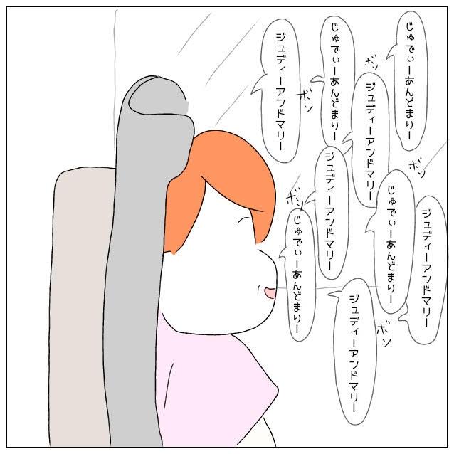 f:id:nakanomaruko:20190821020134j:plain