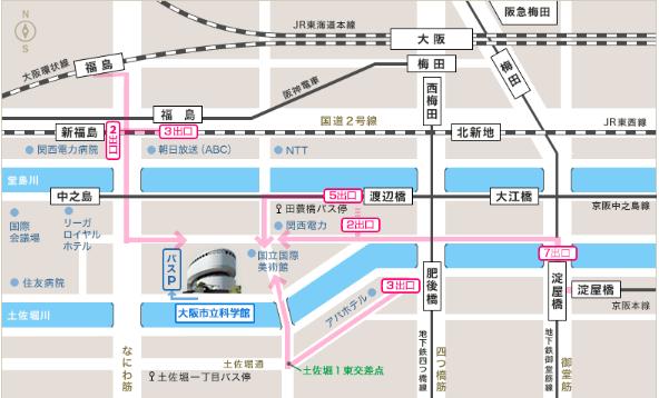 f:id:nakanomaruko:20190829144050p:plain