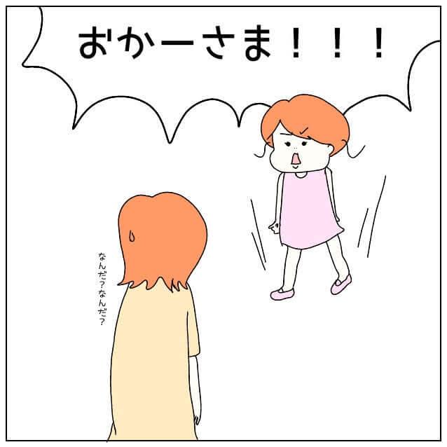 f:id:nakanomaruko:20190901234953j:plain