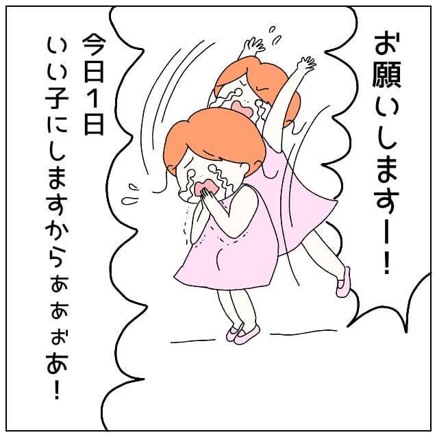 f:id:nakanomaruko:20190901235022j:plain