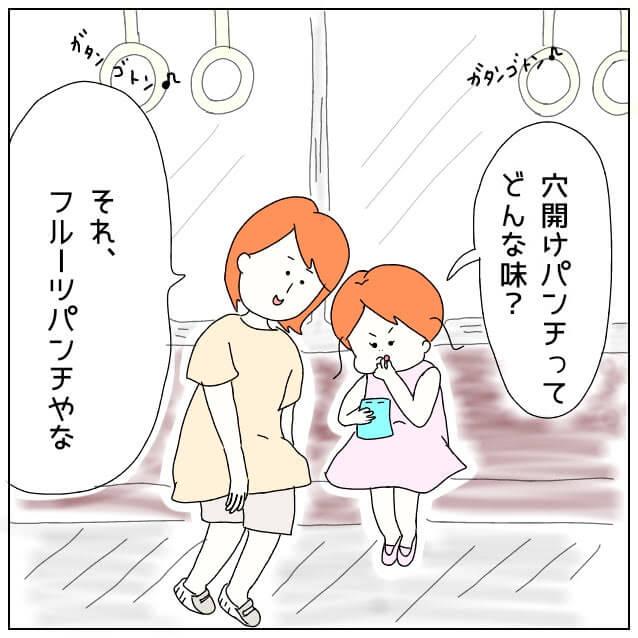 f:id:nakanomaruko:20190901235659j:plain
