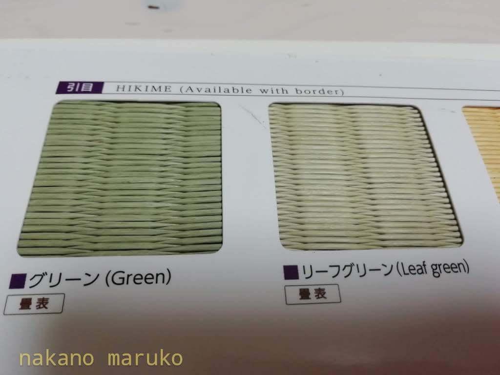 f:id:nakanomaruko:20190903203400j:plain