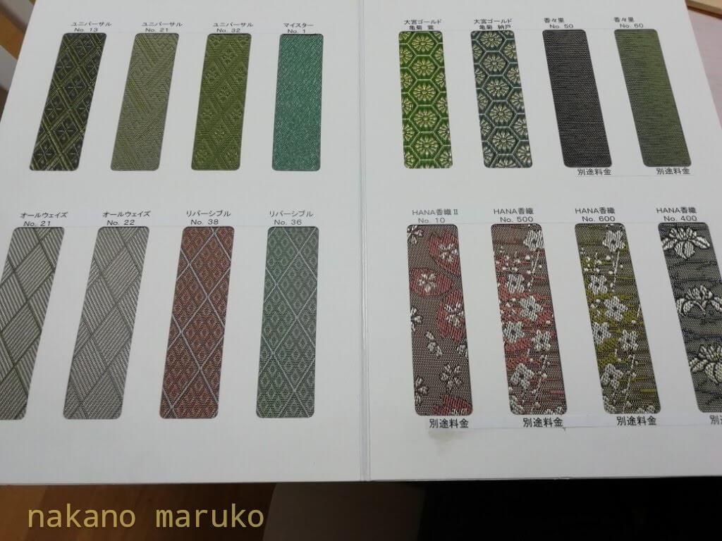 f:id:nakanomaruko:20190903203412j:plain