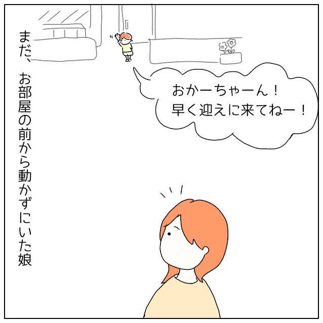 f:id:nakanomaruko:20190909234033j:plain