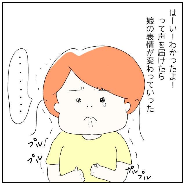 f:id:nakanomaruko:20190909234038j:plain