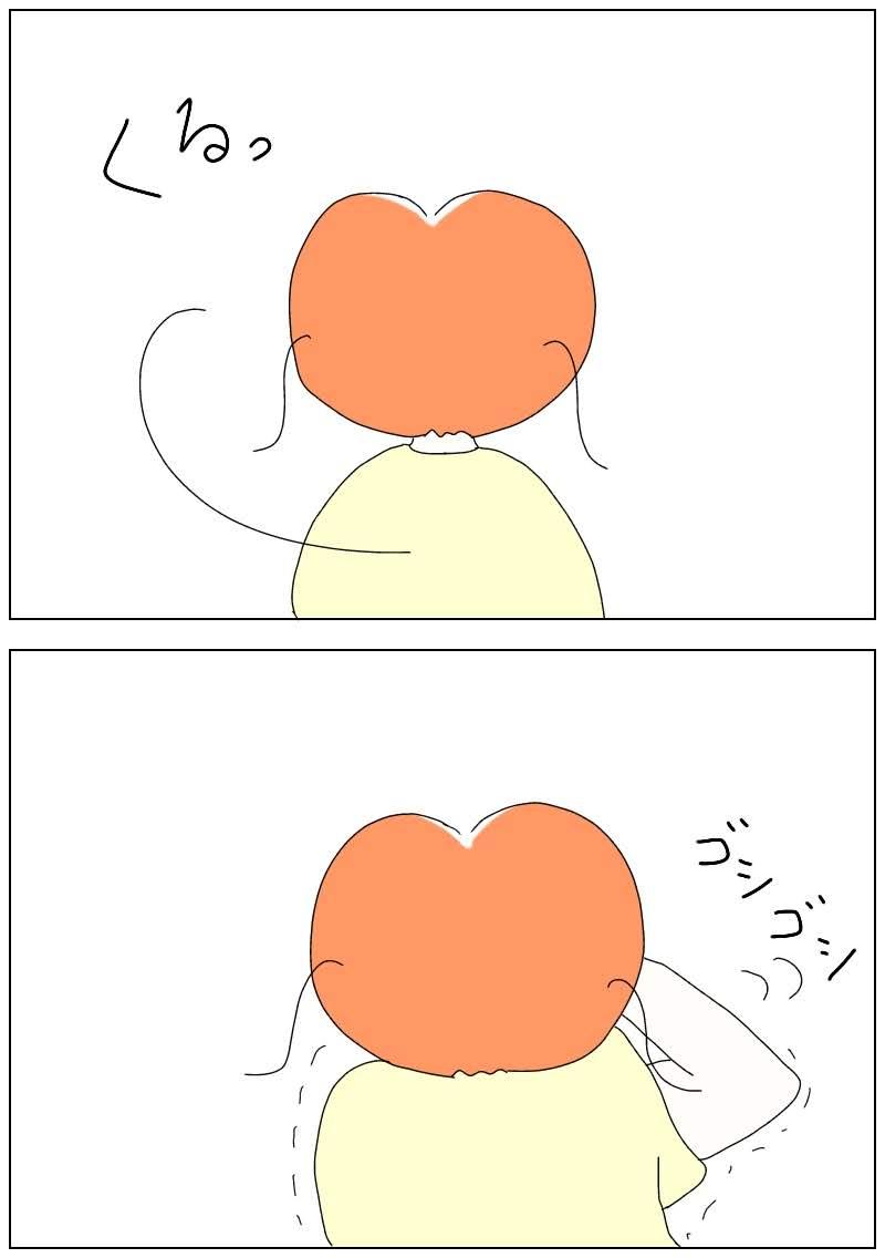 f:id:nakanomaruko:20190909234047j:plain