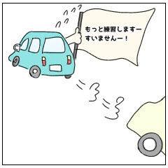 f:id:nakanomaruko:20190910203703j:plain