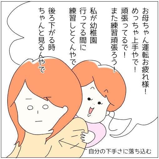 f:id:nakanomaruko:20190910213905j:plain