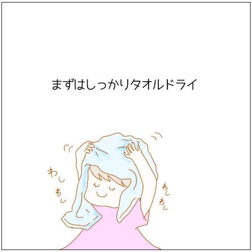 f:id:nakanomaruko:20190911234642j:plain