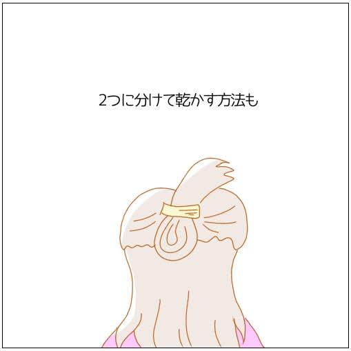 f:id:nakanomaruko:20190912001016j:plain