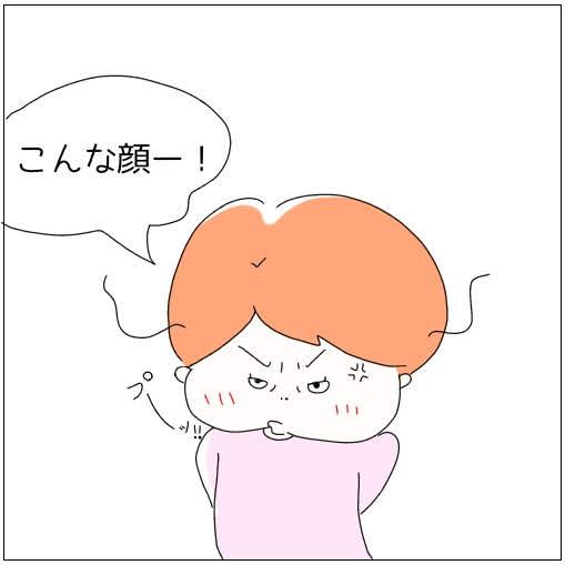 f:id:nakanomaruko:20190919232824j:plain