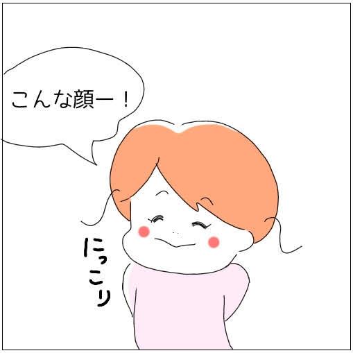 f:id:nakanomaruko:20190919233014j:plain