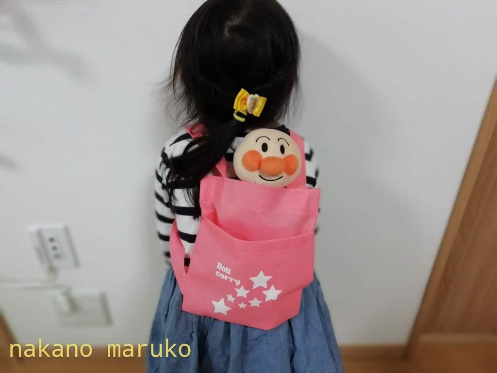 f:id:nakanomaruko:20190921114641j:plain