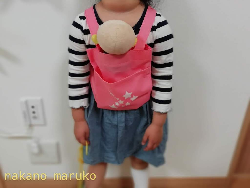 f:id:nakanomaruko:20190921114645j:plain