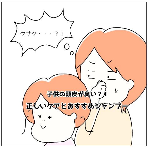 f:id:nakanomaruko:20190924232345p:plain