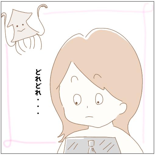 f:id:nakanomaruko:20190925121550p:plain