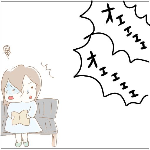 f:id:nakanomaruko:20190925121620p:plain