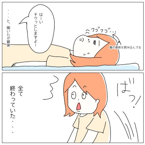f:id:nakanomaruko:20190927235110p:plain