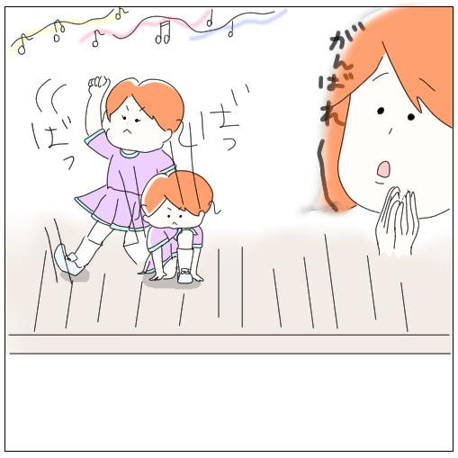 f:id:nakanomaruko:20191001223006p:plain