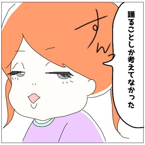 f:id:nakanomaruko:20191001223330p:plain