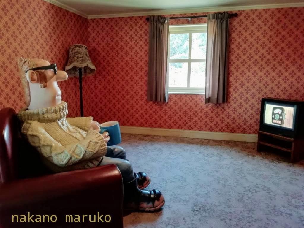 f:id:nakanomaruko:20191002235138j:plain