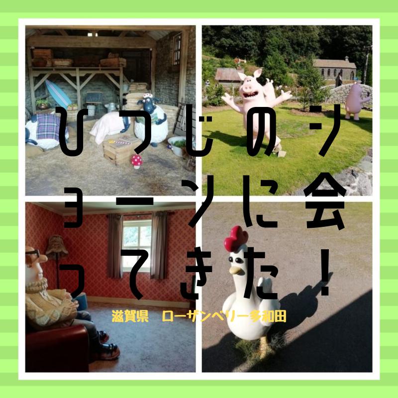 f:id:nakanomaruko:20191003001141p:plain