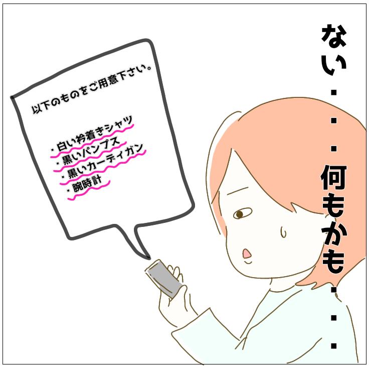 f:id:nakanomaruko:20191020145205p:plain