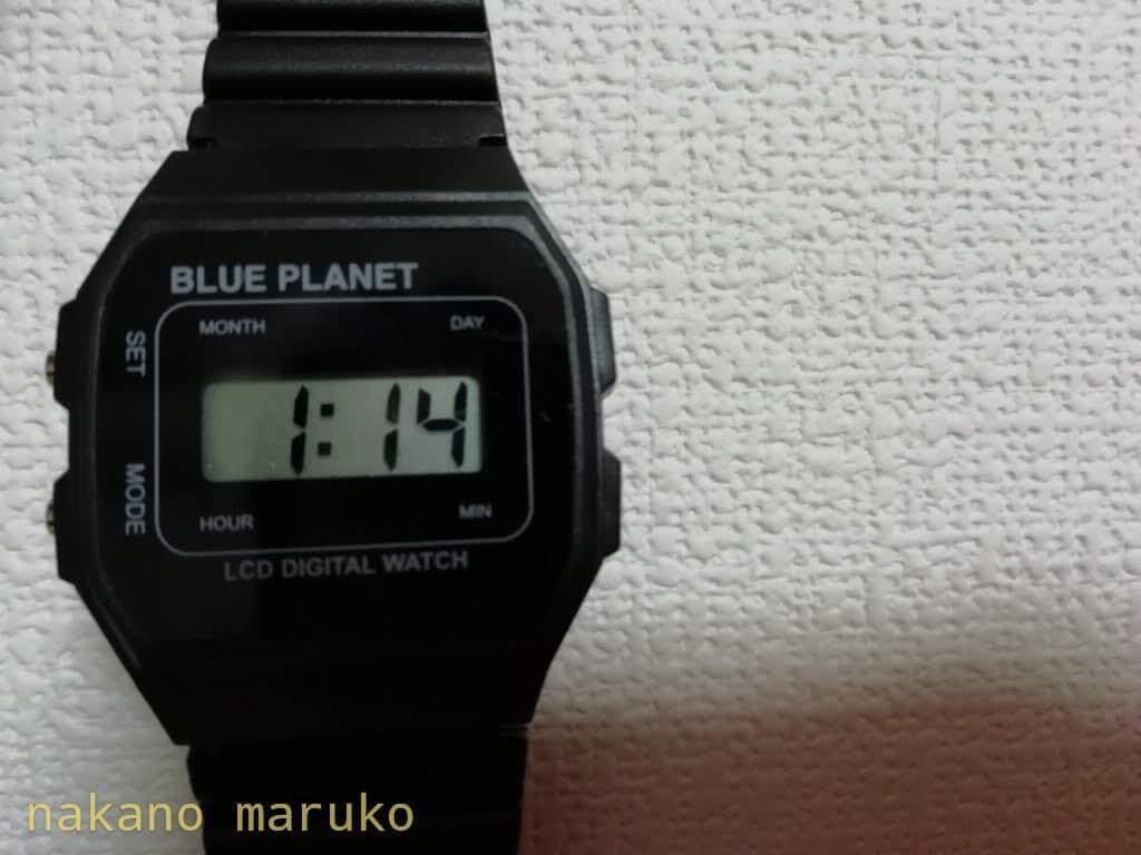 f:id:nakanomaruko:20191020151105j:plain
