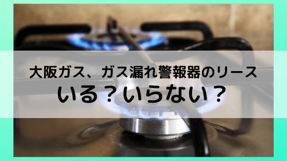 f:id:nakanomaruko:20191029131334p:plain