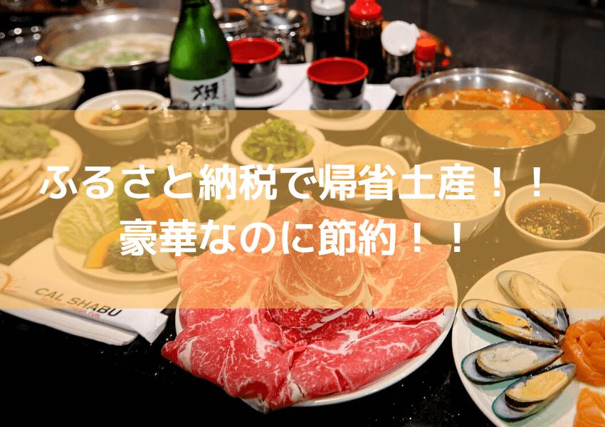 f:id:nakanomaruko:20191030154225p:plain