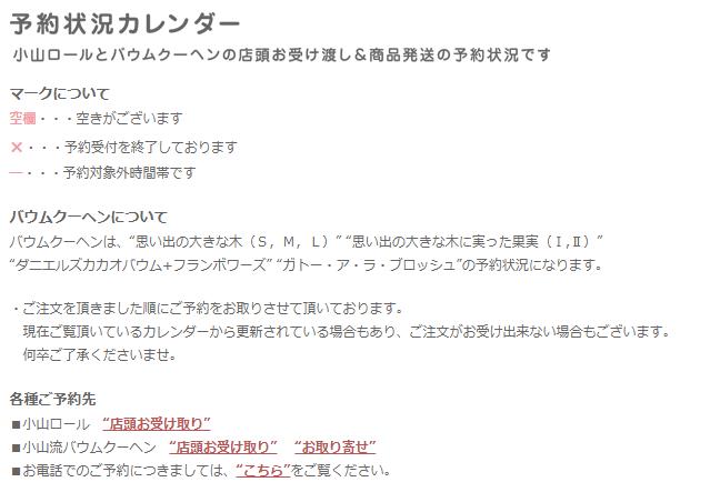 f:id:nakanomaruko:20191102231431p:plain