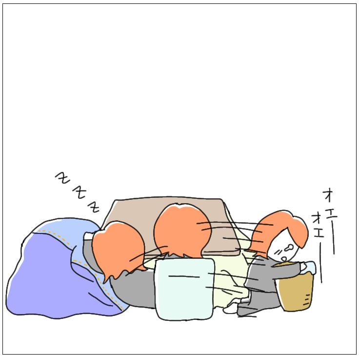 f:id:nakanomaruko:20191223133859p:plain