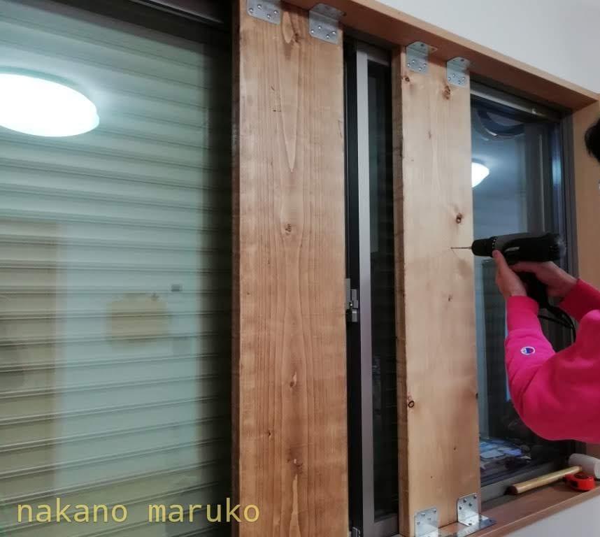 f:id:nakanomaruko:20200223154343j:plain