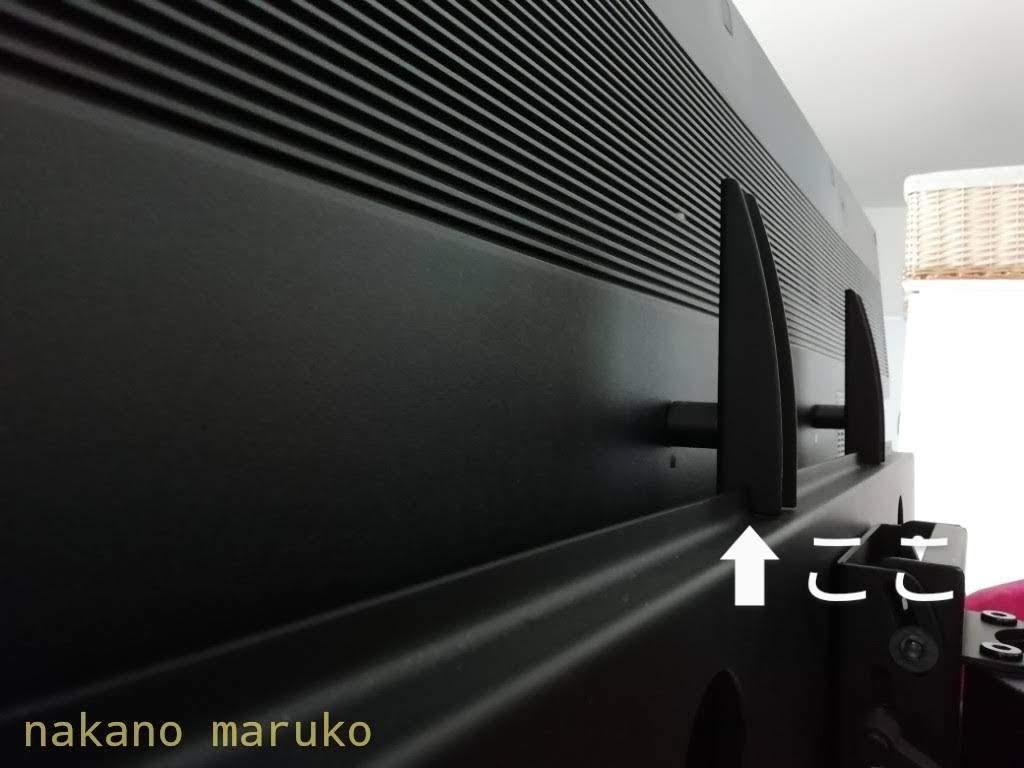 f:id:nakanomaruko:20200223170928j:plain