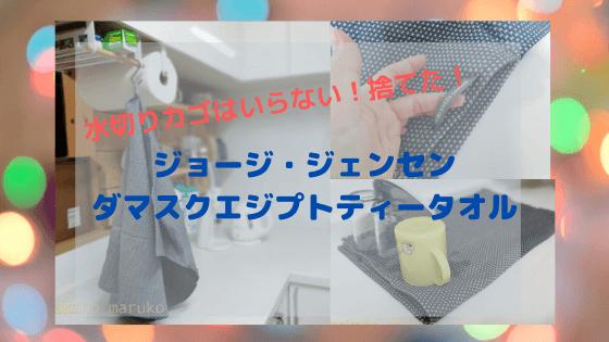 f:id:nakanomaruko:20200309212654p:plain