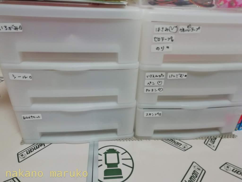 f:id:nakanomaruko:20200310140156j:plain