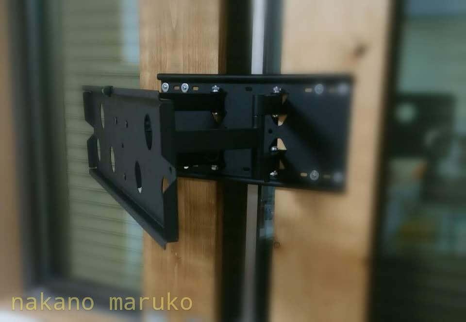 f:id:nakanomaruko:20200315125022j:plain