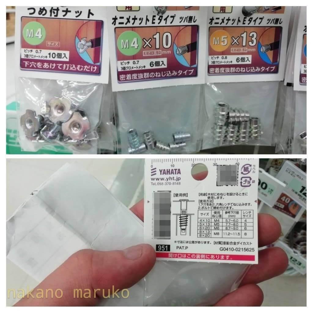 f:id:nakanomaruko:20200315125912j:plain