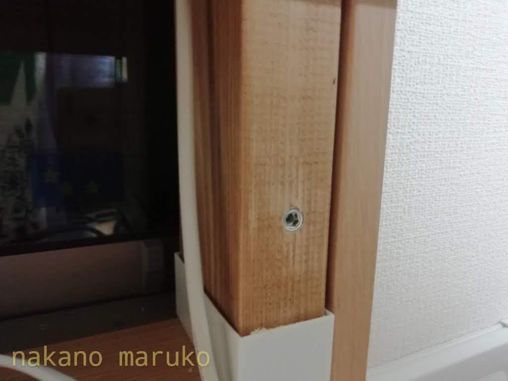 f:id:nakanomaruko:20200315125942j:plain