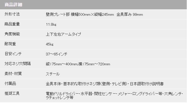 f:id:nakanomaruko:20200315133139p:plain